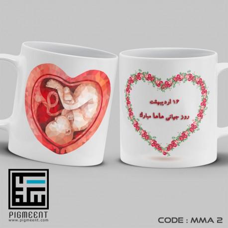 ماگ روز ماما تم قلب و نوزاد کد mma2