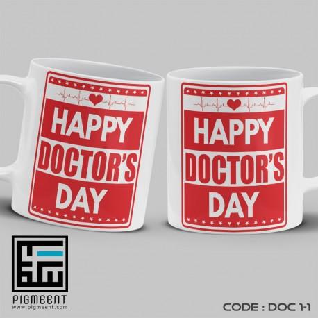 ماگ روز پزشک تم happy doctors day کد dac1-1