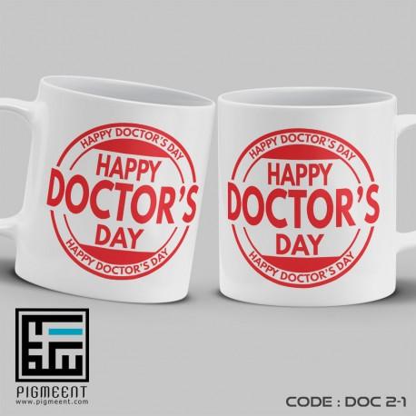 ماگ روز پزشک تم doctors day کد dac2-1