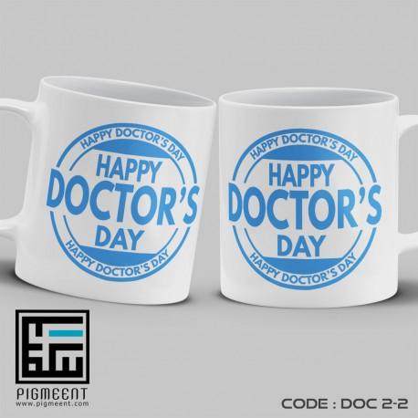 ماگ روز پزشک تم doctors day کد dac2-2