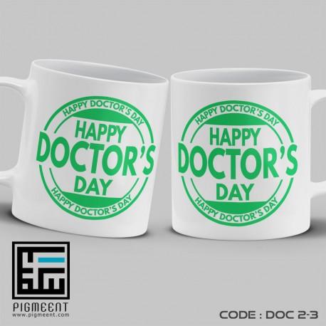 ماگ روز پزشک تم doctors day کد dac2-3