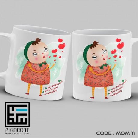 ماگ روز مادر تم مادر کد mom11