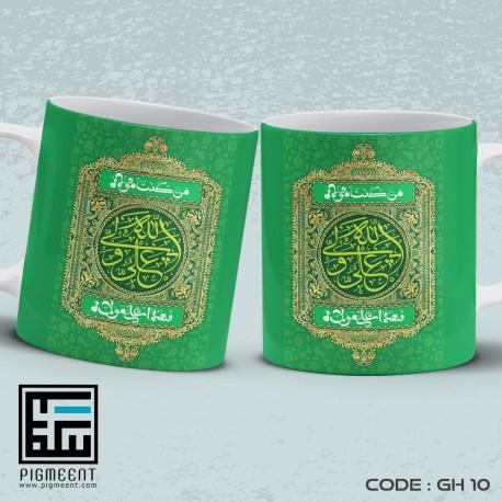 ماگ عید غدیر تم علی ولی الله کد gh10