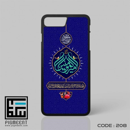 قاب موبایل طرح عید غدیر