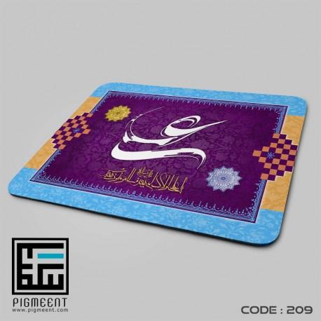 پد موس عید غدیر 209