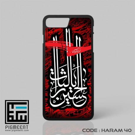 قاب موبایل محرم طرح یا ثارالله Haram40