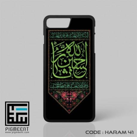 قاب موبایل محرم طرح ثارالله حسین Haram41